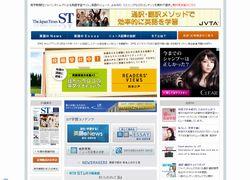 japantimesst